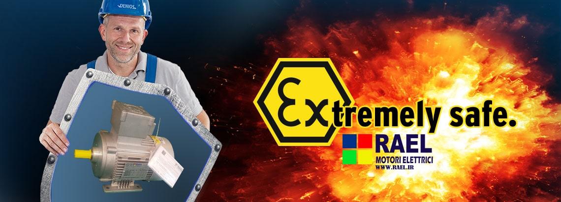 معرفی و راهنمای خرید و فروش الکتروموتور ضد انفجار (EX)